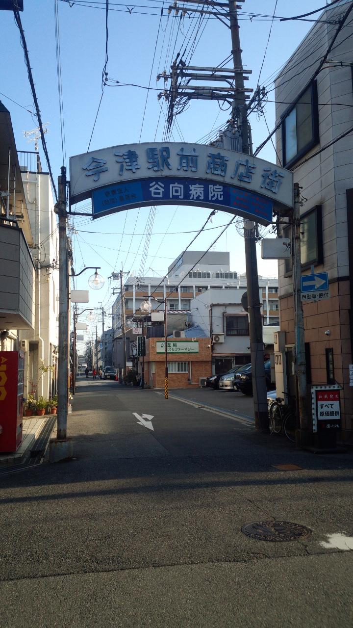 20140103_見舞01.jpg