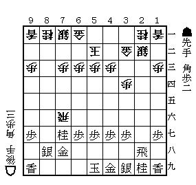 実戦譜20110320#01.png