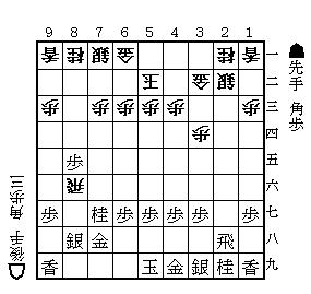 実戦譜20110320#02.png