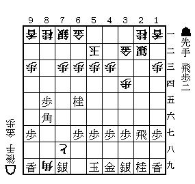 実戦譜20110320#06.png