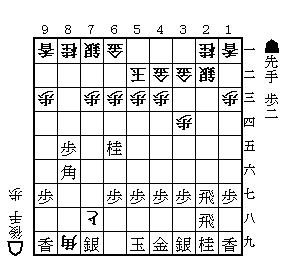 実戦譜20110320#07.png