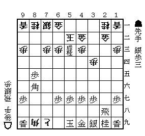 実戦譜20110320#08.png