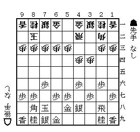 実戦譜20110829#01.png