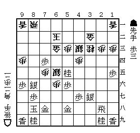 実戦譜20120101#05.png