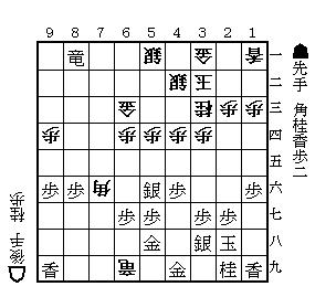実戦譜20121014#03.png