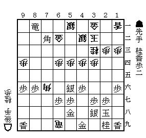 実戦譜20121014#04.png