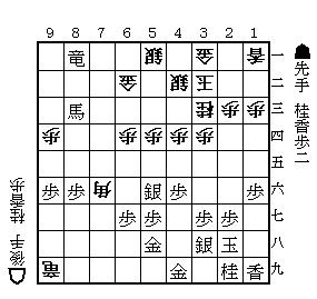 実戦譜20121014#05.png