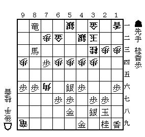 実戦譜20121014#06.png