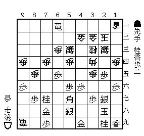 実戦譜20130102#02.png