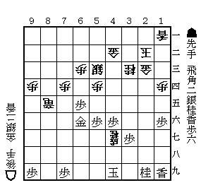 実戦譜20130102#04.png