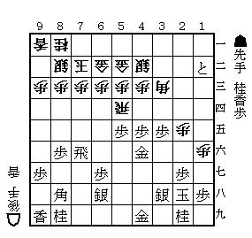 実戦譜20130309#02.png