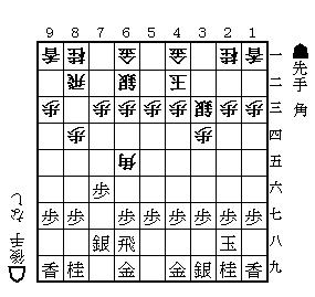 実戦譜20130922#03.png