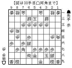 棋譜20151031#04.png