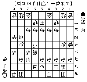 棋譜20151031#05.png