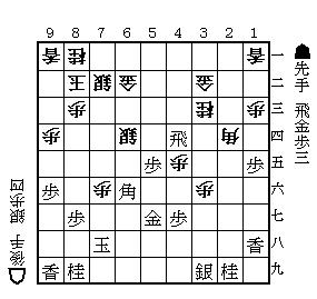 棋譜検討20080210#36.png
