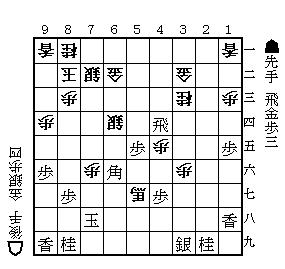 棋譜検討20080210#37.png