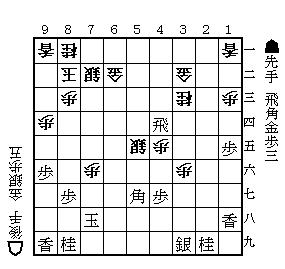 棋譜検討20080210#38.png