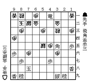 棋譜検討20080210#39.png