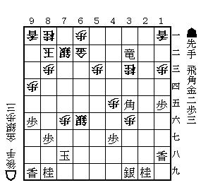 棋譜検討20080210#40.png