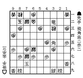 棋譜検討20080210#42.png