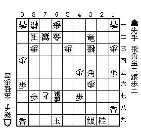 棋譜検討20080210#43.png
