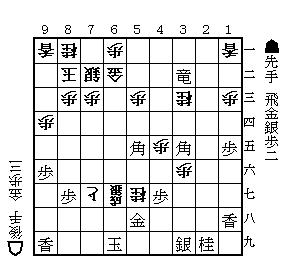 棋譜検討20080210#44.png
