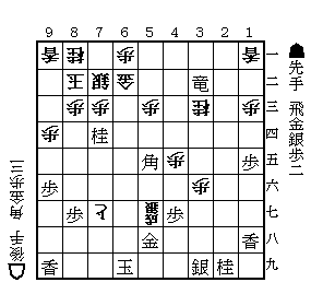 棋譜検討20080210#45.png