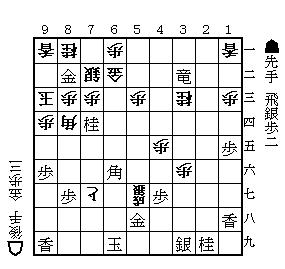 棋譜検討20080210#47.png