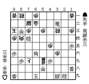 棋譜検討20080210#48.png