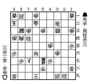 棋譜検討20080210#49.png