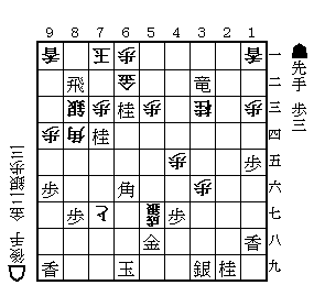 棋譜検討20080210#50.png