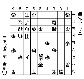 棋譜検討20080210#51.png