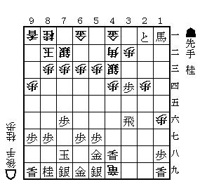 棋譜検討20100313#18.png