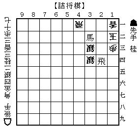 詰将棋20131020#01.png