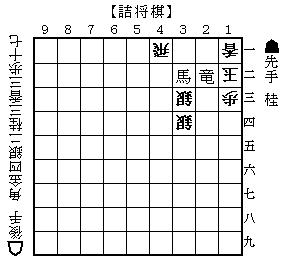 詰将棋20131020#02.png