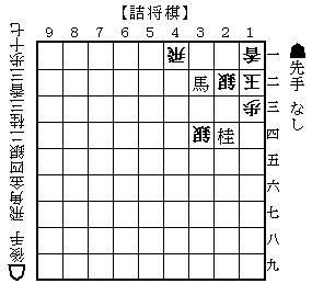 詰将棋20131020#03.png
