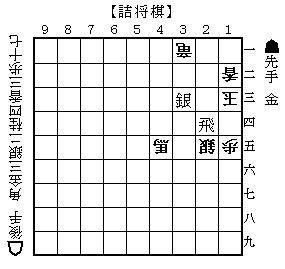 詰将棋20131028#01.png