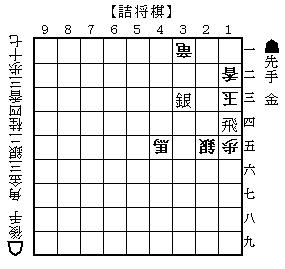 詰将棋20131028#02.png