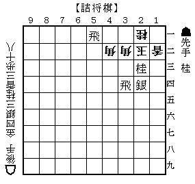 詰将棋20131030#01.png