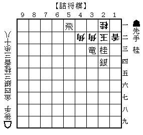 詰将棋20131030#02.png
