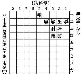 詰将棋20131030#03.png